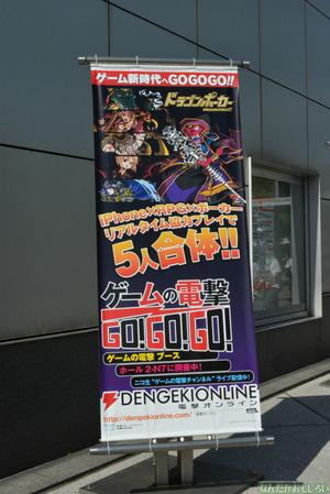 『東京ゲームショウ2013(TGS2013)』全記事&会場の様子_0012