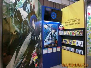 AnimeContentsExpo2013-1023