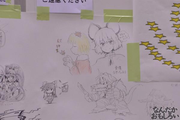 『博麗神社秋季例大祭』様々な「東方Project」キャラが描かれたラクガキコーナーを紹介_1245
