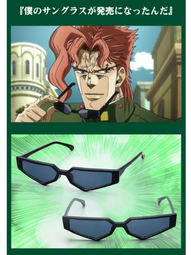 「僕のサングラスが発売になったんだ」