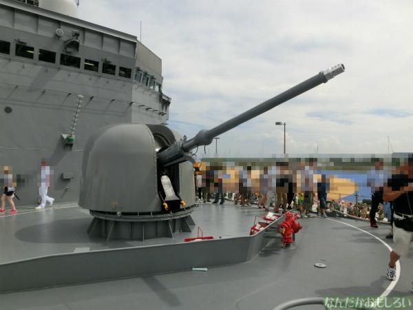 大洗 海開きカーニバル 訓練支援艦「てんりゅう」乗船 - 3810