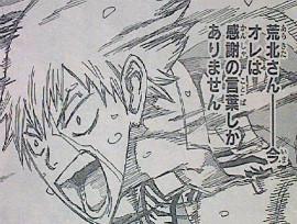 弱虫ペダル第260話感想 黒田の意志