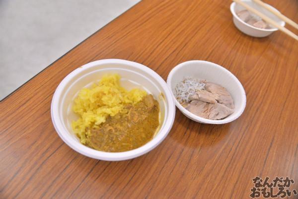 飲食同人イベント『グルコミ5』フォトレポートまとめ_8677