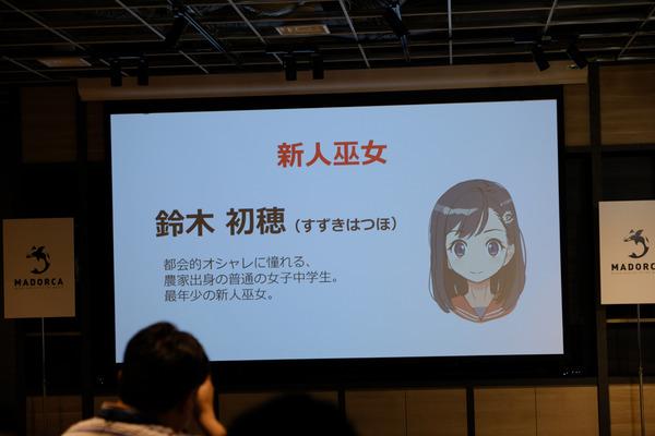 ミラクルポジティブスタジオ「ミコノート」発表会033