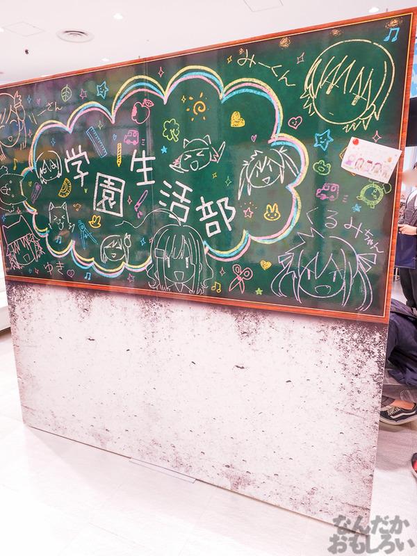 TVアニメ『がっこうぐらし!』展が秋葉原で開催 笑顔・絶望顔など貴重な生原画、缶詰、サイン入りシャベルなどたくさん展示!0008
