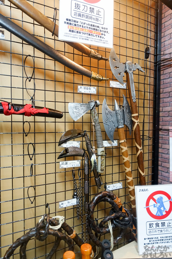 刀剣などを扱う秋葉原で有名な武器防具屋『武装商店』のフォトレポート_00935