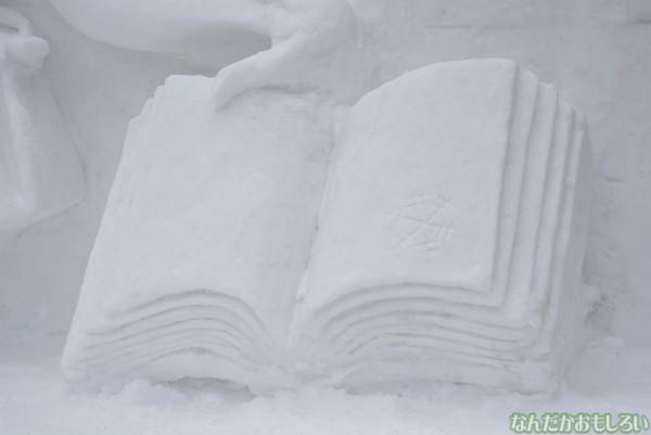 『SNOW MIKU 2014』西11丁目会場の雪ミク雪像や物販の様子などなど_0131