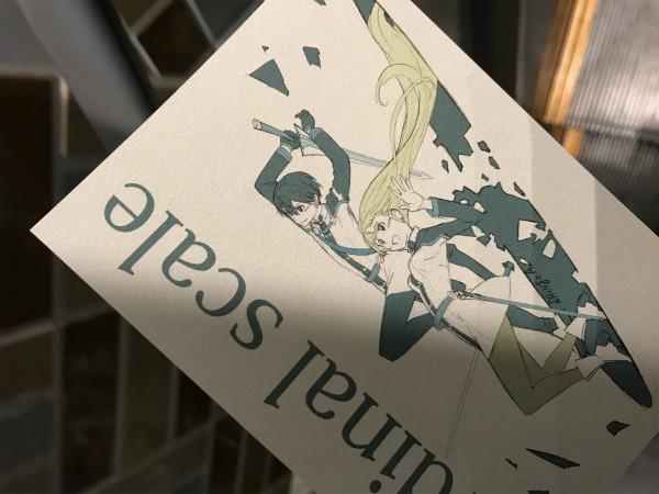 『劇場版 ソードアート・オンライン -オーディナル・スケール-』感想レビュー