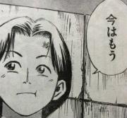 『彼岸島 48日後…』第62話感想1(ネタバレあり)