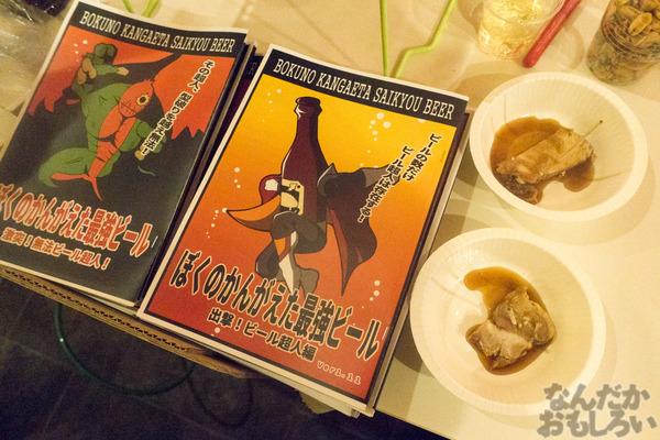 酒っと 二軒目 写真画像_01700