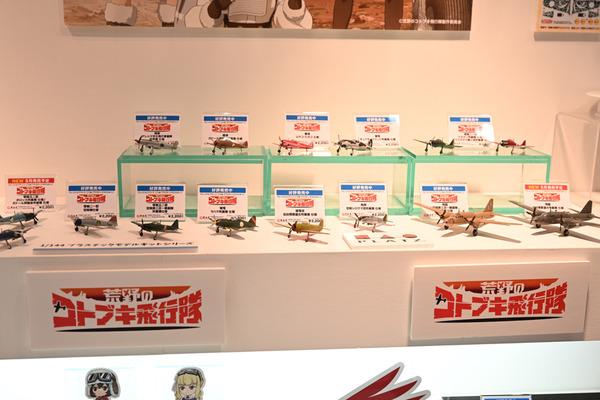 静岡ホビーショー2019レポート028