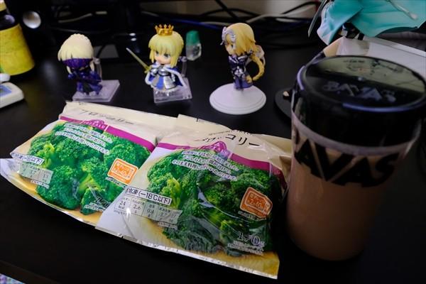 『Fate/Grand Order』