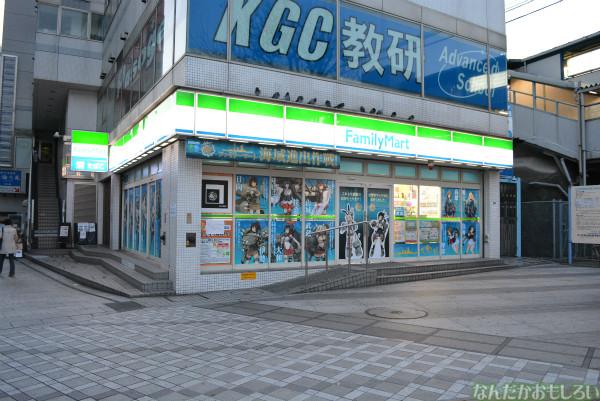 ファミマ横須賀汐入駅前店の艦これラッピングフォトレポート_0091