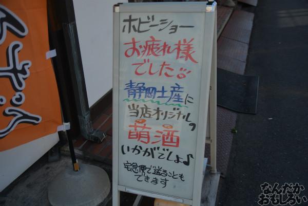 """静岡で有名な""""萌え酒""""を販売する酒屋『鈴木酒店』へ遊びに行ってきた_0165"""