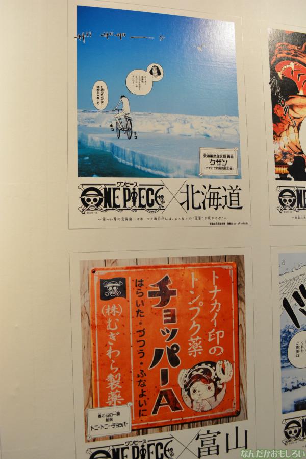 『ジャンプフェスタ2014』ワンピースご当地コラボ広告まとめ_0147