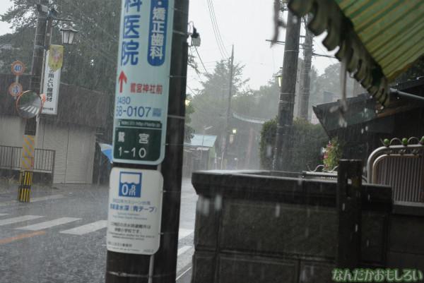 『鷲宮 土師祭2013』ゲリラ雷雨の様子