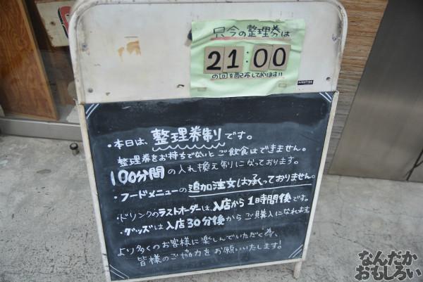 「Zero」「stay night」のコラボカフェ『Fate/Zero~stay night Cafe』フォトレポート_0457