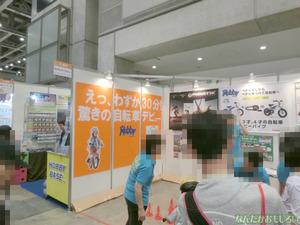東京おもちゃショー2013 レポ・画像まとめ - 3121