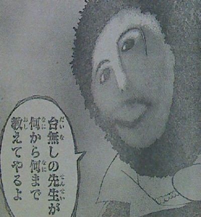 20121022_200610