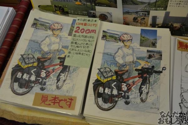 自転車&飲食オンリー『第二回やっちゃばフェス』自転車メインのフォトレポート!_0929