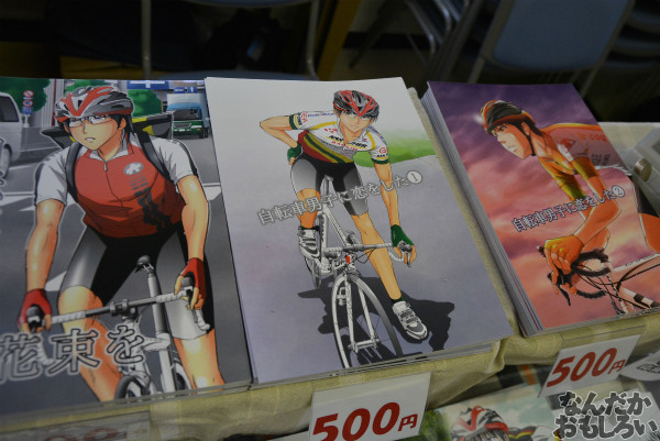 自転車&飲食オンリー『第二回やっちゃばフェス』自転車メインのフォトレポート!_0936