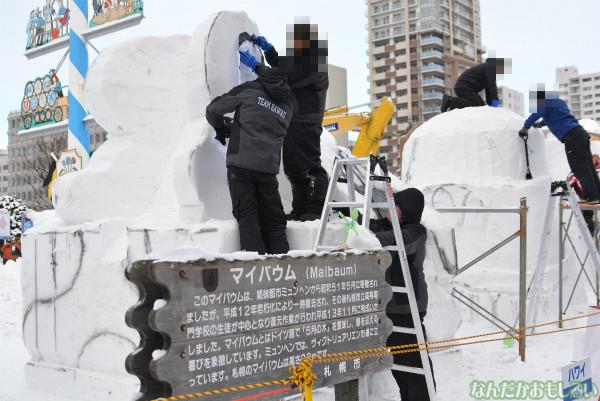 『SNOW MIKU 2014』西11丁目会場の雪ミク雪像や物販の様子などなど_0157