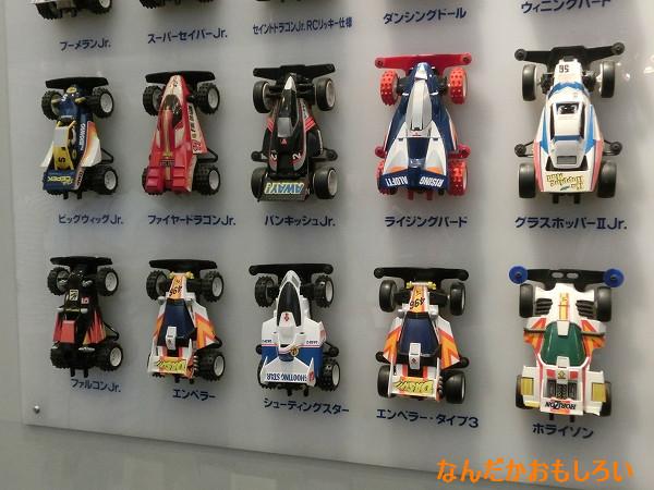 第52回静岡ホビーショー タミヤブース - 2430
