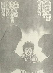 『はじめの一歩』第1212話感想(ネタバレあり)5639