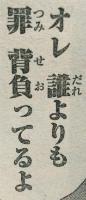『弱虫ペダル』第378話感想(ネタバレあり)2