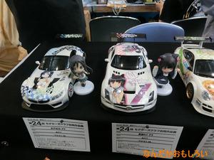 第52回静岡ホビーショー 画像まとめ - 2792