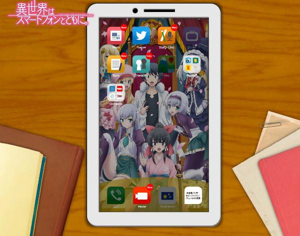 TVアニメ『異世界はスマートフォンとともに。』公式サイト