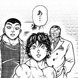 『バキ道』第34話_215750