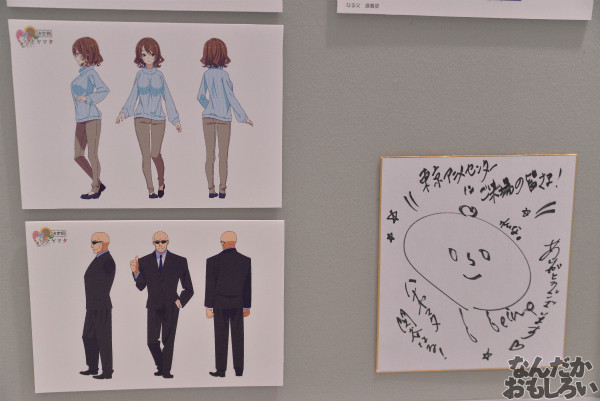TVアニメ「ハナヤマタ」展が秋葉原で開催!原画、設定資料、台本、コラボ商品など数多く展示!_8487