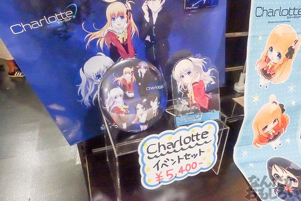 TVアニメ放送中「Charlotte」の貴重な原画を大量展示した展示会がアキバで開催!早速会場の様子をお届け_3623