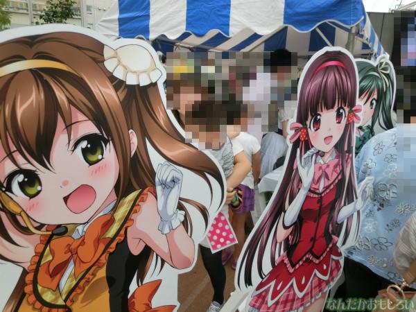 『とちテレアニメフェスタ!』3513