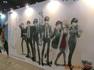 AnimeContentsExpo2013-1250