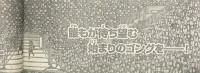 『はじめの一歩』1178話感想(ネタバレあり)1