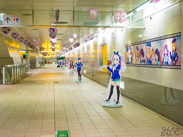 「高捷少女」展示コーナー0386