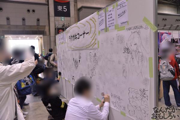 『博麗神社秋季例大祭』様々な「東方Project」キャラが描かれたラクガキコーナーを紹介_1235