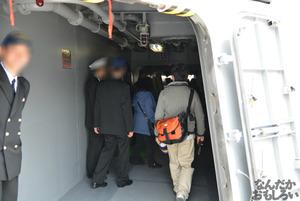 『第2回護衛艦カレーナンバー1グランプリ』護衛艦「こんごう」、護衛艦「あしがら」一般公開に参加してきた(110枚以上)_0685