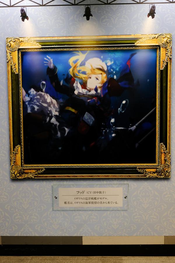 アズールレーン新宿・渋谷の大規模広告-107