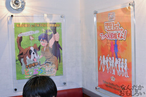 Cafe & Bar キャラクロ feat. アイドルマスター 写真 画像 レポート_3345