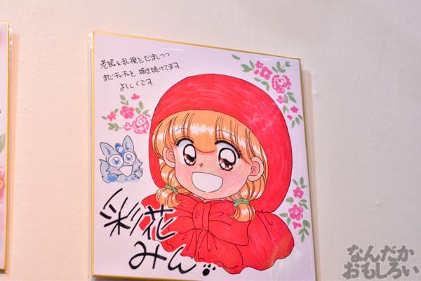 たまらない懐かしさ!『東京おもちゃショー2015』60周年を迎えたりぼんコーナー 漫画家によるイラスト色紙展示も_5020
