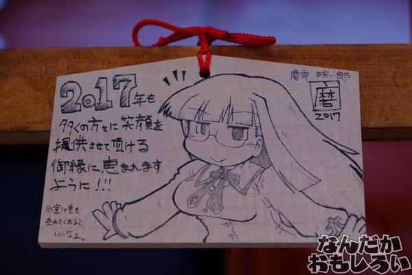 秋葉原・神田明神の痛絵馬2017_6211