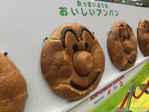 東京おもちゃショー2013 レポ・画像まとめ - 3113