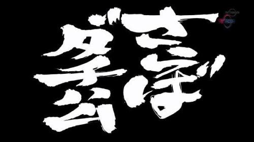 アニメ『銀魂 将軍暗殺篇』第307話感想