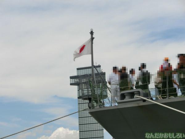 大洗 海開きカーニバル 訓練支援艦「てんりゅう」乗船 - 3758