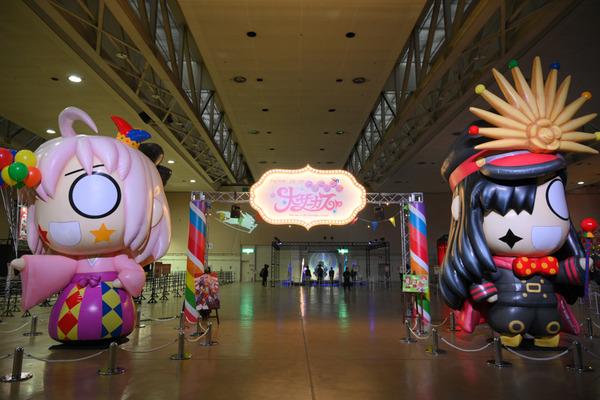 FGO北海道リアルイベント017