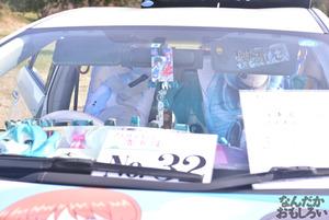 第8回館林痛車ミーティング 痛車 写真 画像_2046