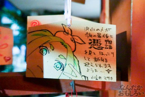 痛絵馬 秋葉原・神田明神_00624